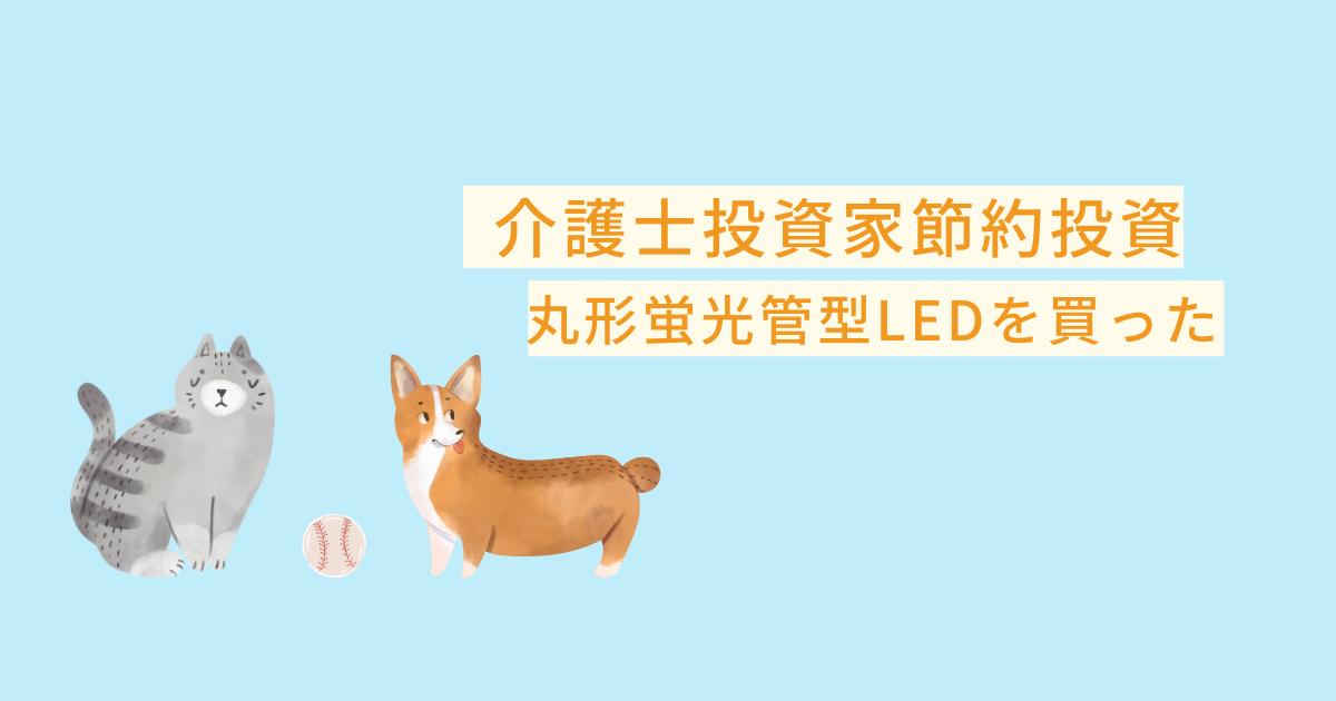 f:id:kaigonokaeru:20211011154702p:plain