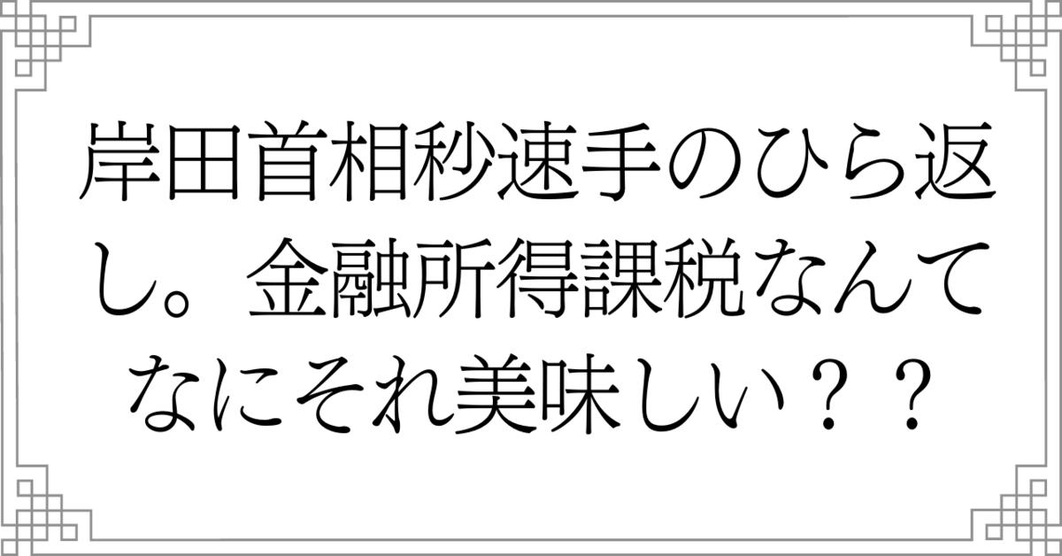 f:id:kaigonokaeru:20211011172457p:plain