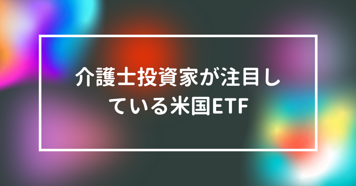 f:id:kaigonokaeru:20211011192104p:plain