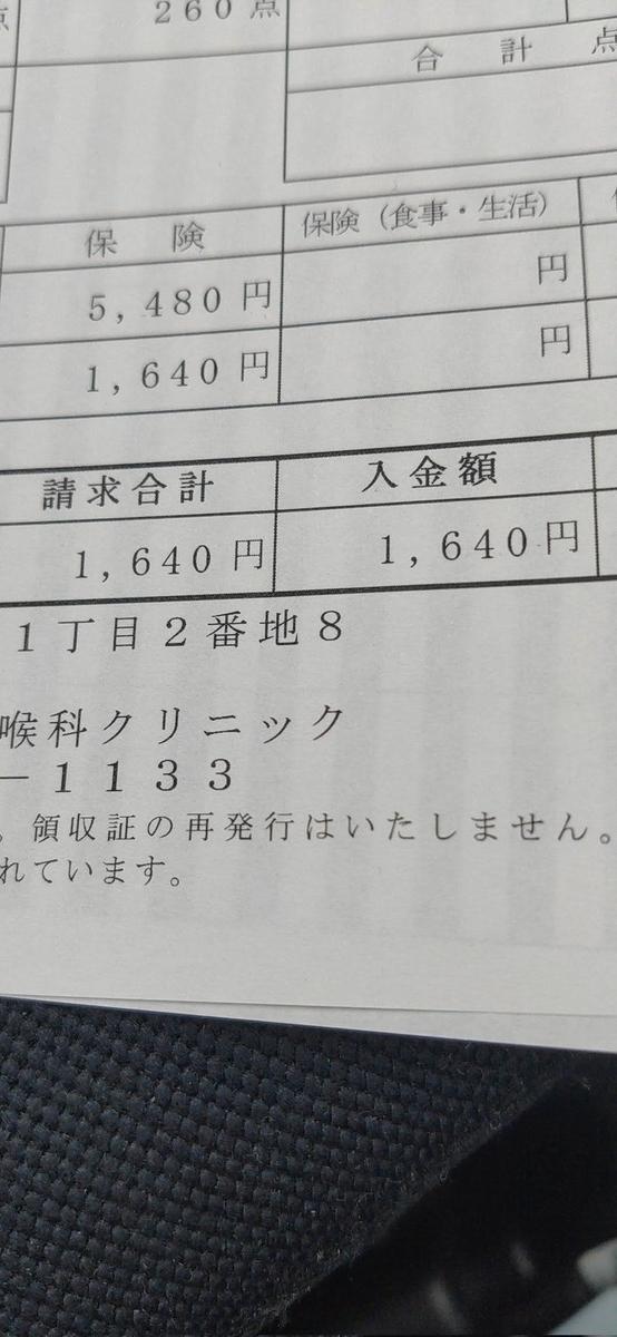 f:id:kaigonokaeru:20211012180303j:plain