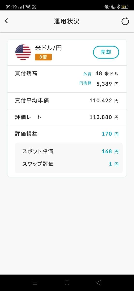 f:id:kaigonokaeru:20211015092743j:plain