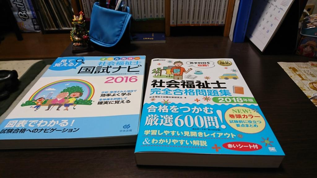 f:id:kaigosmile:20170508001728j:plain