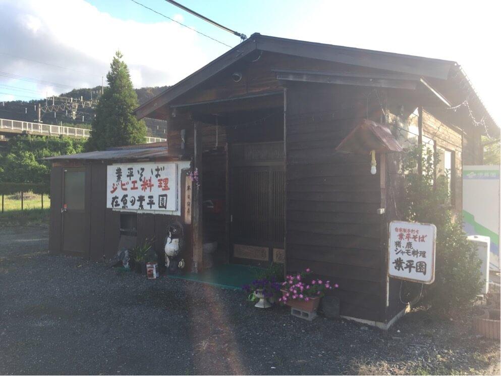 f:id:kaihajime:20150825070215j:plain