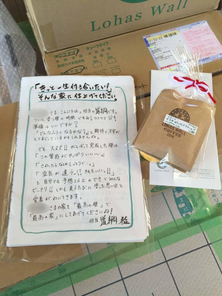 f:id:kaihajime:20160310155823j:plain