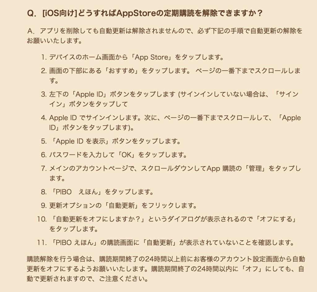 f:id:kaihajime:20160317094330p:plain