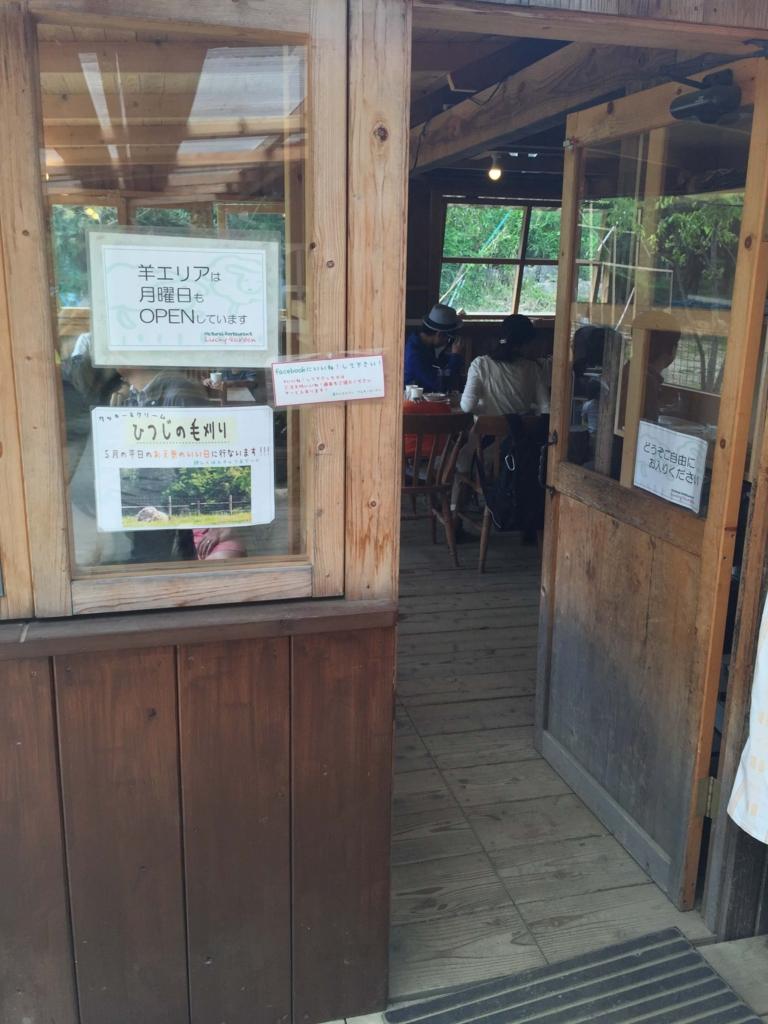f:id:kaihajime:20160518061644j:plain