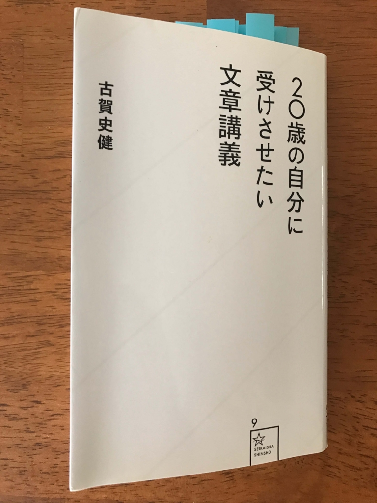 f:id:kaihajime:20161014144929j:plain