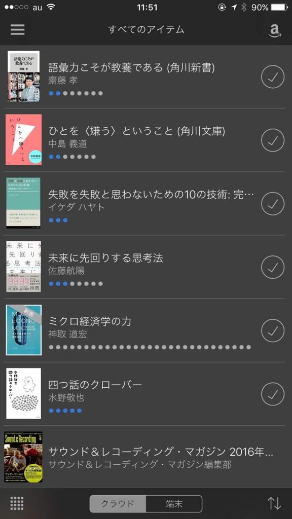 f:id:kaihajime:20161017121314j:plain
