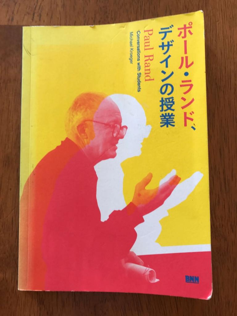 f:id:kaihajime:20161021080935j:plain