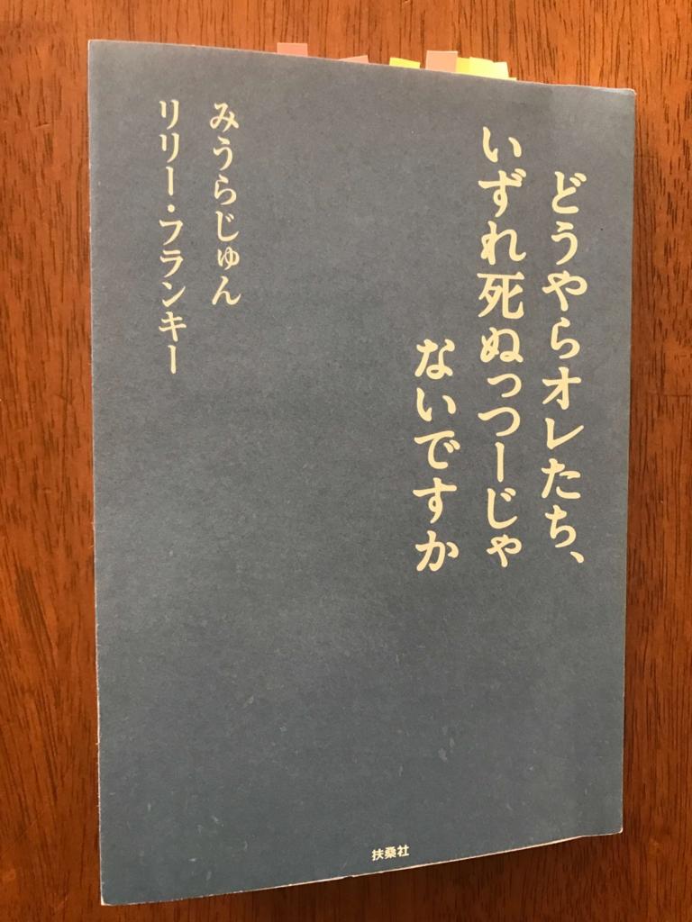 f:id:kaihajime:20161110103535j:plain