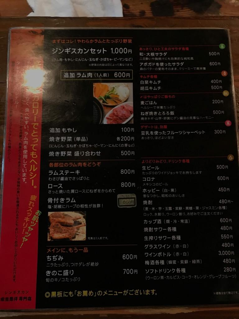 f:id:kaihajime:20161216153038j:plain