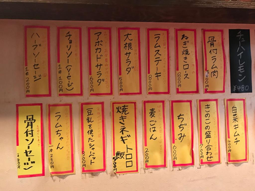f:id:kaihajime:20161216153308j:plain
