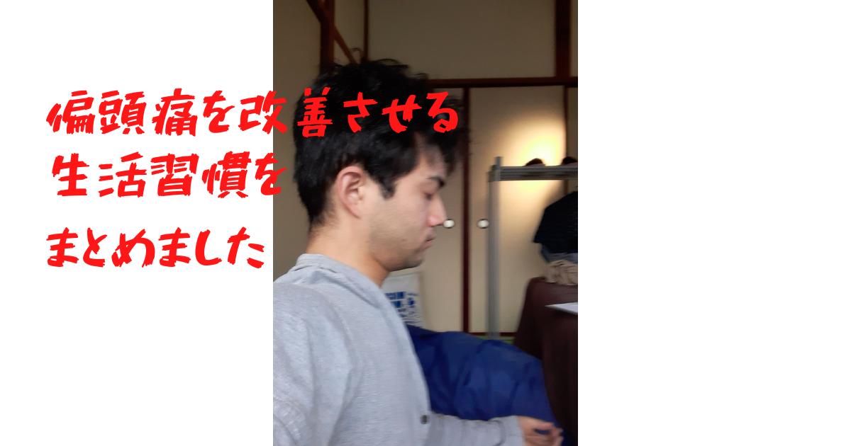 f:id:kaihelbeu:20210326064329p:plain