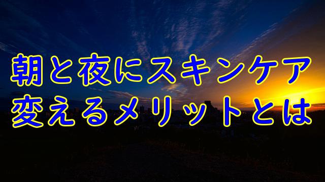 f:id:kaihelbeu:20210417231723p:plain