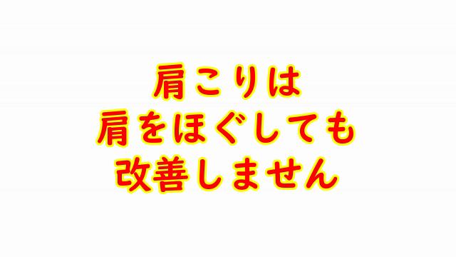 f:id:kaihelbeu:20210426150803p:plain