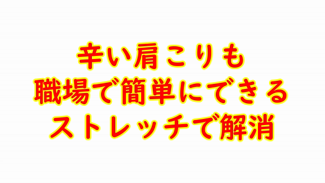 f:id:kaihelbeu:20210602092621p:plain