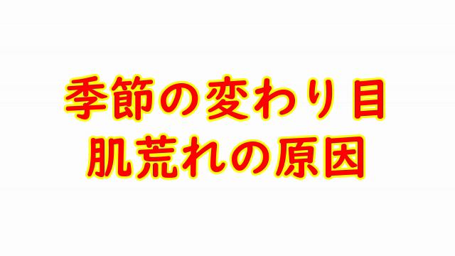 f:id:kaihelbeu:20210603142048p:plain