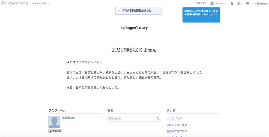 f:id:kaihogen:20181116013053p:plain