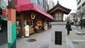 東京、浅草