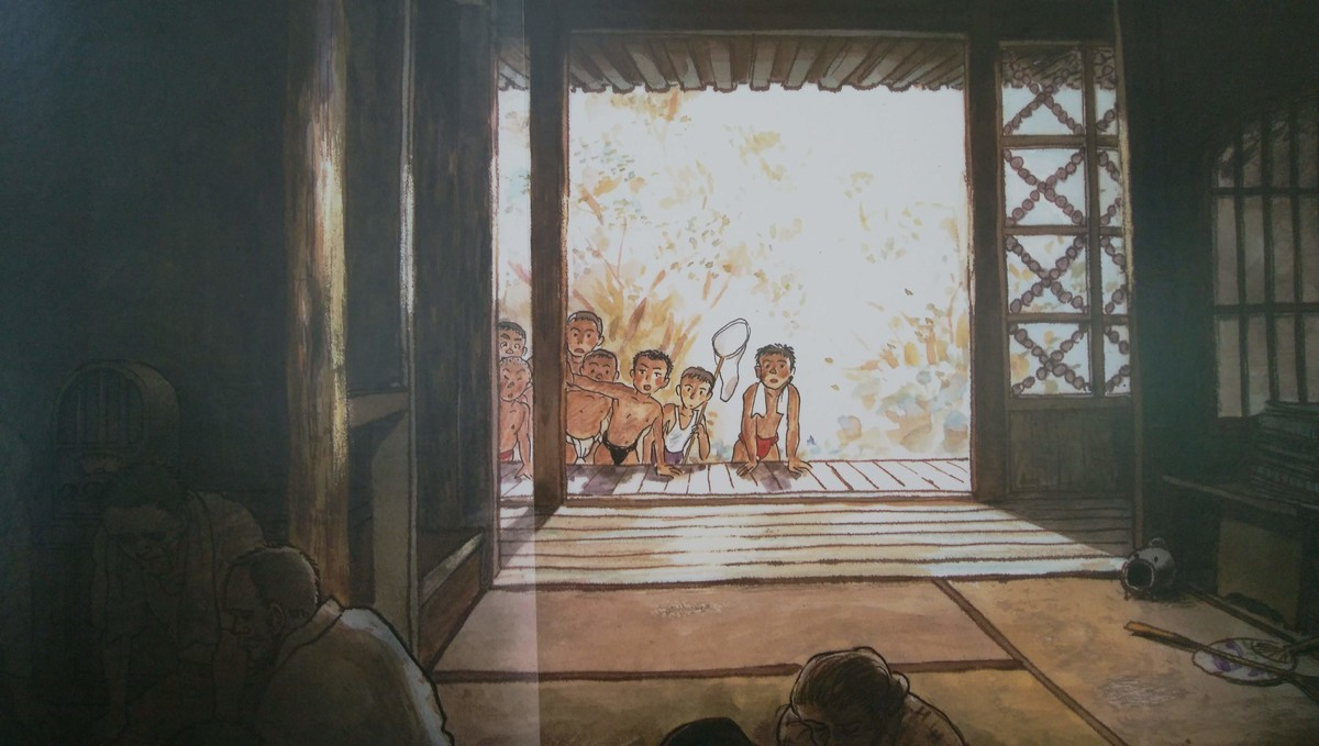 f:id:kaihuuinternet:20200807170810j:plain