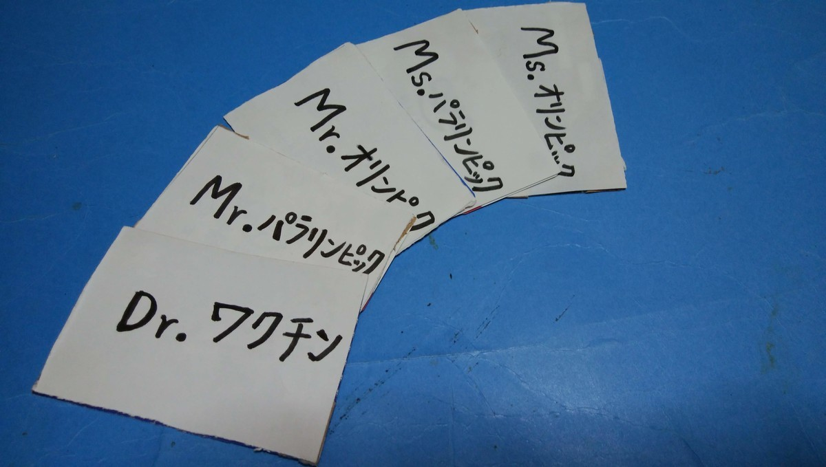f:id:kaihuuinternet:20210505011735j:plain