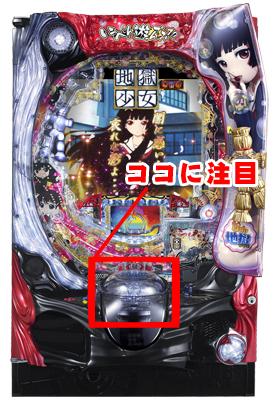 f:id:kaiji-delivery:20180814170045j:plain