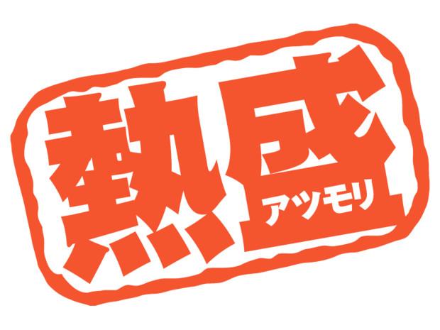 f:id:kaiji-delivery:20180819153133j:plain
