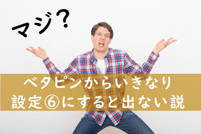 f:id:kaiji-delivery:20180920210152j:plain