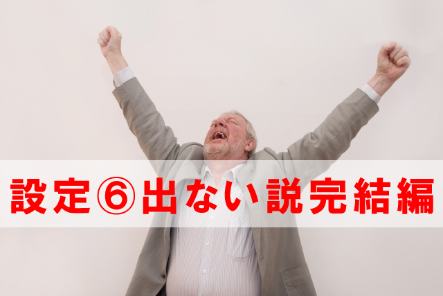 f:id:kaiji-delivery:20180923094448j:plain