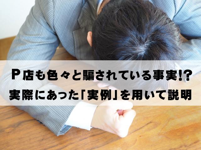 f:id:kaiji-delivery:20180924143525j:plain