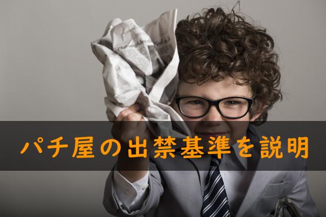 f:id:kaiji-delivery:20180925142928j:plain