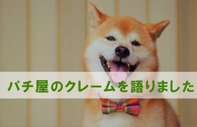 f:id:kaiji-delivery:20180927135132j:plain