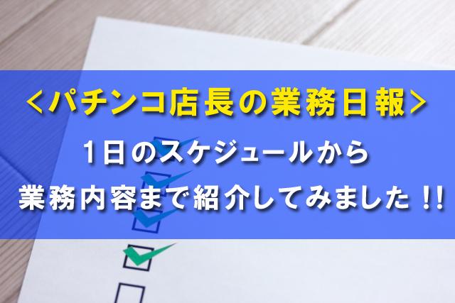 f:id:kaiji-delivery:20181001100443j:plain