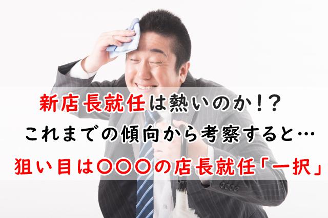 f:id:kaiji-delivery:20181002162328j:plain
