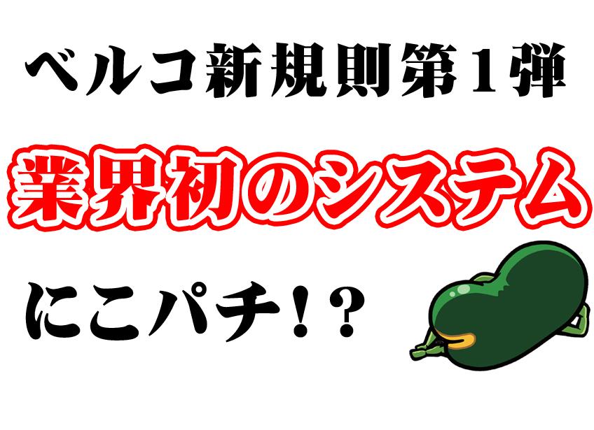 f:id:kaiji-delivery:20181008103333j:plain