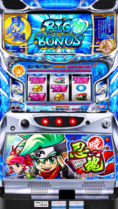 f:id:kaiji-delivery:20181020100545j:plain