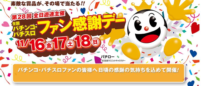 f:id:kaiji-delivery:20181027202543j:plain
