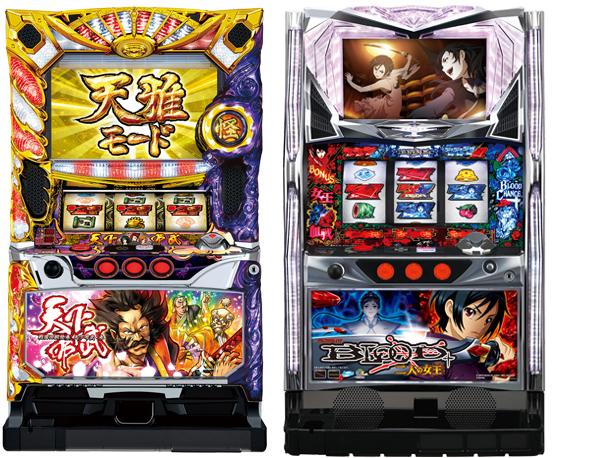 f:id:kaiji-delivery:20181103122426j:plain