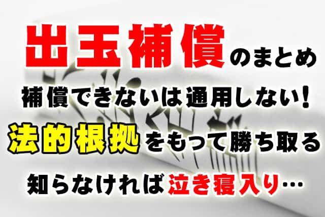 f:id:kaiji-delivery:20181118105620j:plain
