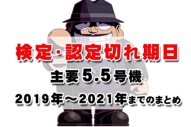 20181120101948