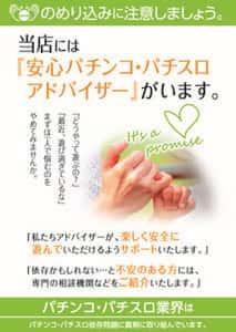 f:id:kaiji-delivery:20181120150657j:plain