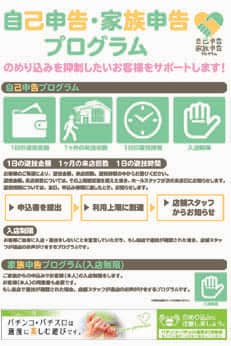 f:id:kaiji-delivery:20181120202313j:plain