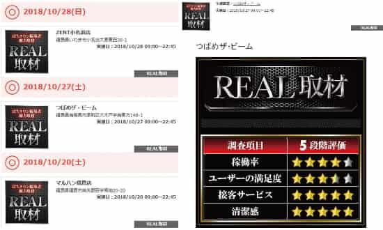 f:id:kaiji-delivery:20181121115606j:plain