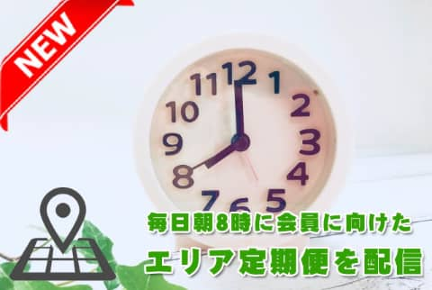 f:id:kaiji-delivery:20181123100724j:plain