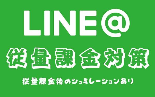 f:id:kaiji-delivery:20181124105142j:plain