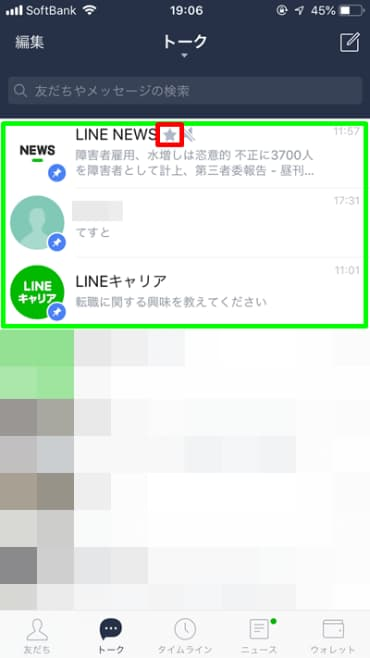 f:id:kaiji-delivery:20181124163514j:plain