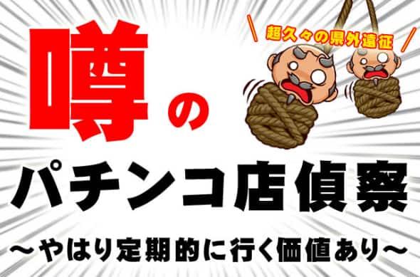 f:id:kaiji-delivery:20181127141117j:plain