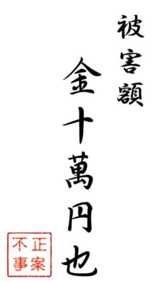f:id:kaiji-delivery:20181127164046j:plain