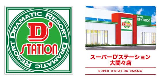f:id:kaiji-delivery:20181129115751j:plain