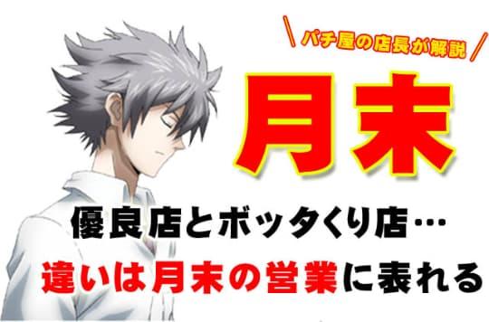 f:id:kaiji-delivery:20181202114406j:plain